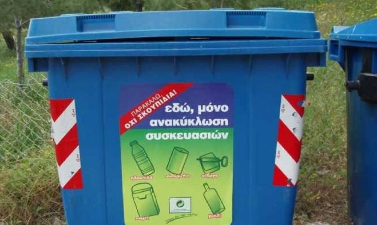 Δήμοι: Πρόστιμα μέχρι 500 ευρώ σε πολίτες για την ανακύκλωση