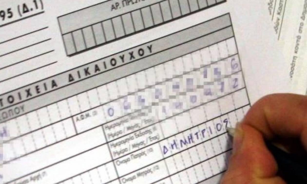 Κτηματολόγιο: Τη Δευτέρα (17/10) η ανάρτηση στοιχείων στους δήμους Λαυρεωτικής & Σαρωνικού