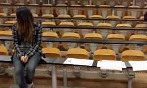 Μετεγγραφές φοιτητών: Πότε θα ανακοινωθούν τα αποτελέσματα