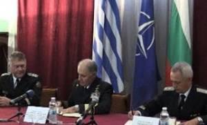 Ελληνο-Βουλγαρική συνεργασία στο Πολεμικό Ναυτικό