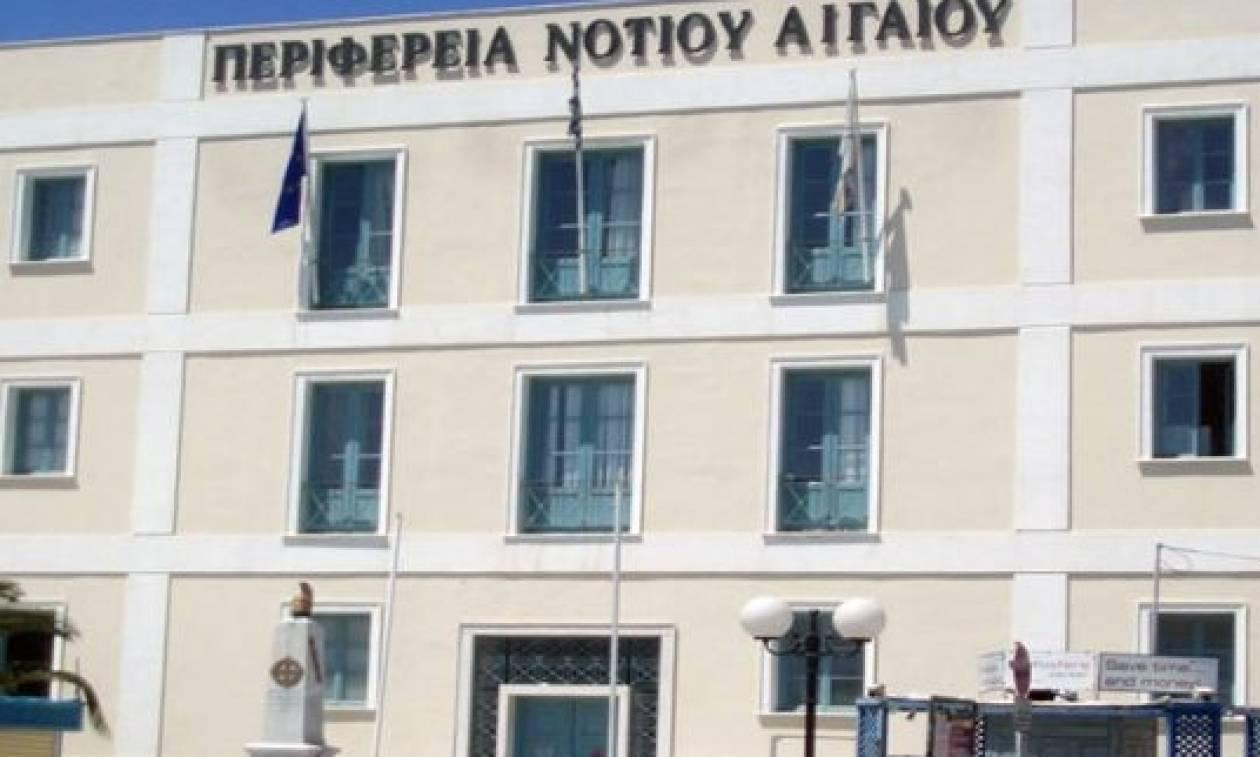 «Κλείνει» η Περιφέρεια Νοτίου Αιγαίου λόγω έλλειψης προσωπικού