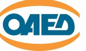 ΟΑΕΔ: Είστε άνεργος; Νέο πρόγραμμα ενίσχυσης της απασχόλησης