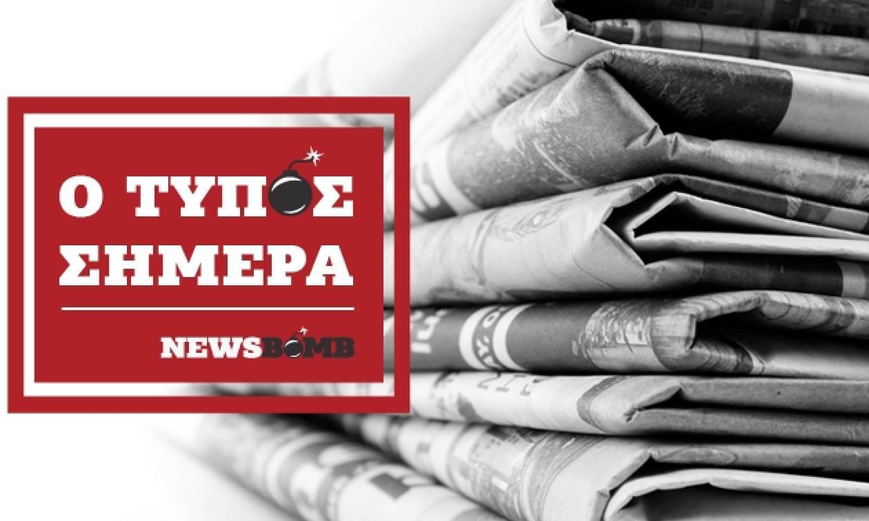 Εφημερίδες: Διαβάστε τα σημερινά (16/10/2016) πρωτοσέλιδα
