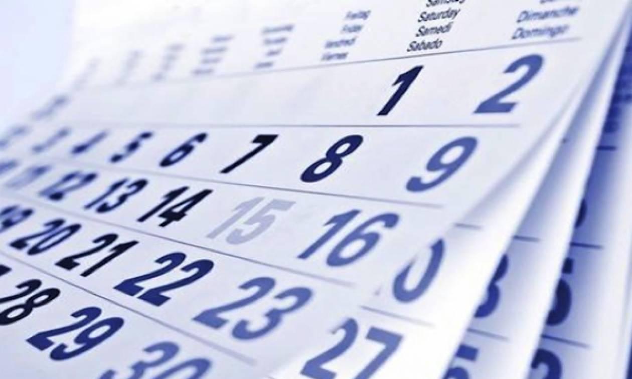 ΠΡΟΣΟΧΗ: Αυτό που θα συμβεί στις 30 Οκτωβρίου θα σας αλλάξει την καθημερινότητα!