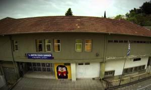Σεισμός Ιωάννινα – Δείτε σε ποιους δήμους θα κλείσουν τα σχολεία και οι παιδικοί σταθμοί