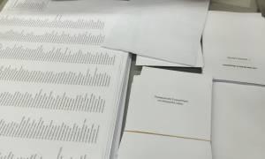 Συνέδριο ΣΥΡΙΖΑ : Υποψήφιος στην Κ.Ε ο Ανδρέας Παπανδρέου