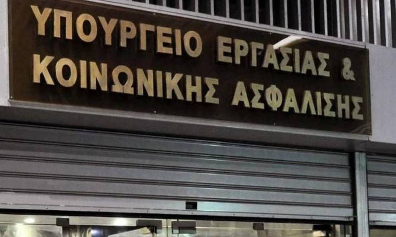 Υπουργείο Εργασίας: Ψευδής πληροφόρηση η άντληση πόρων από το ΑΚΑΓΕ