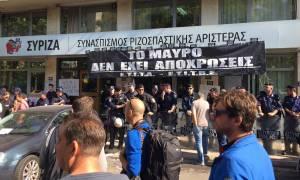 Μαύρο πανό στα γραφεία του ΣΥΡΙΖΑ κρέμασε η Ένωση Τεχνικών Τηλεόρασης (photo)