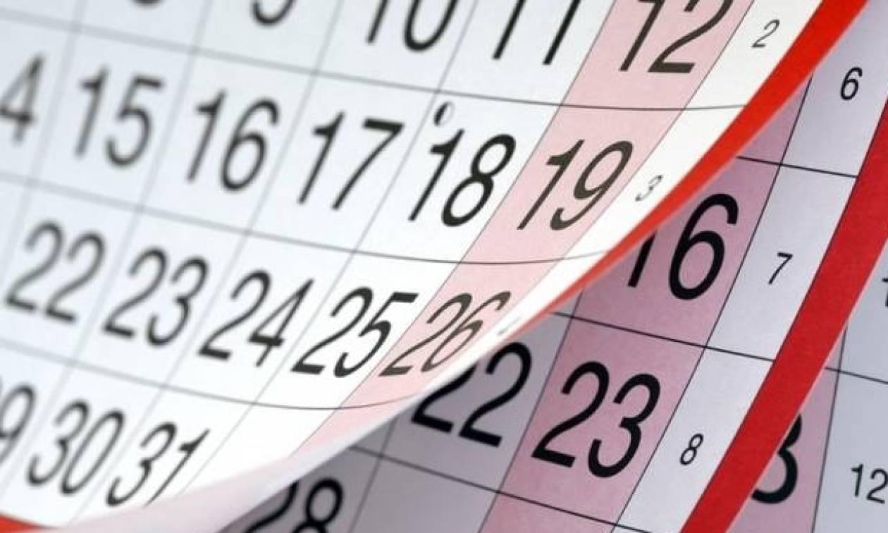 ΠΡΟΣΟΧΗ: Γιατί πρέπει να ξυπνήσετε τα ξημερώματα στις 30 Οκτωβρίου