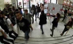 Μετεγγραφές φοιτητών: Παράταση στις ηλεκτρονικές υποβολές των αιτήσεων