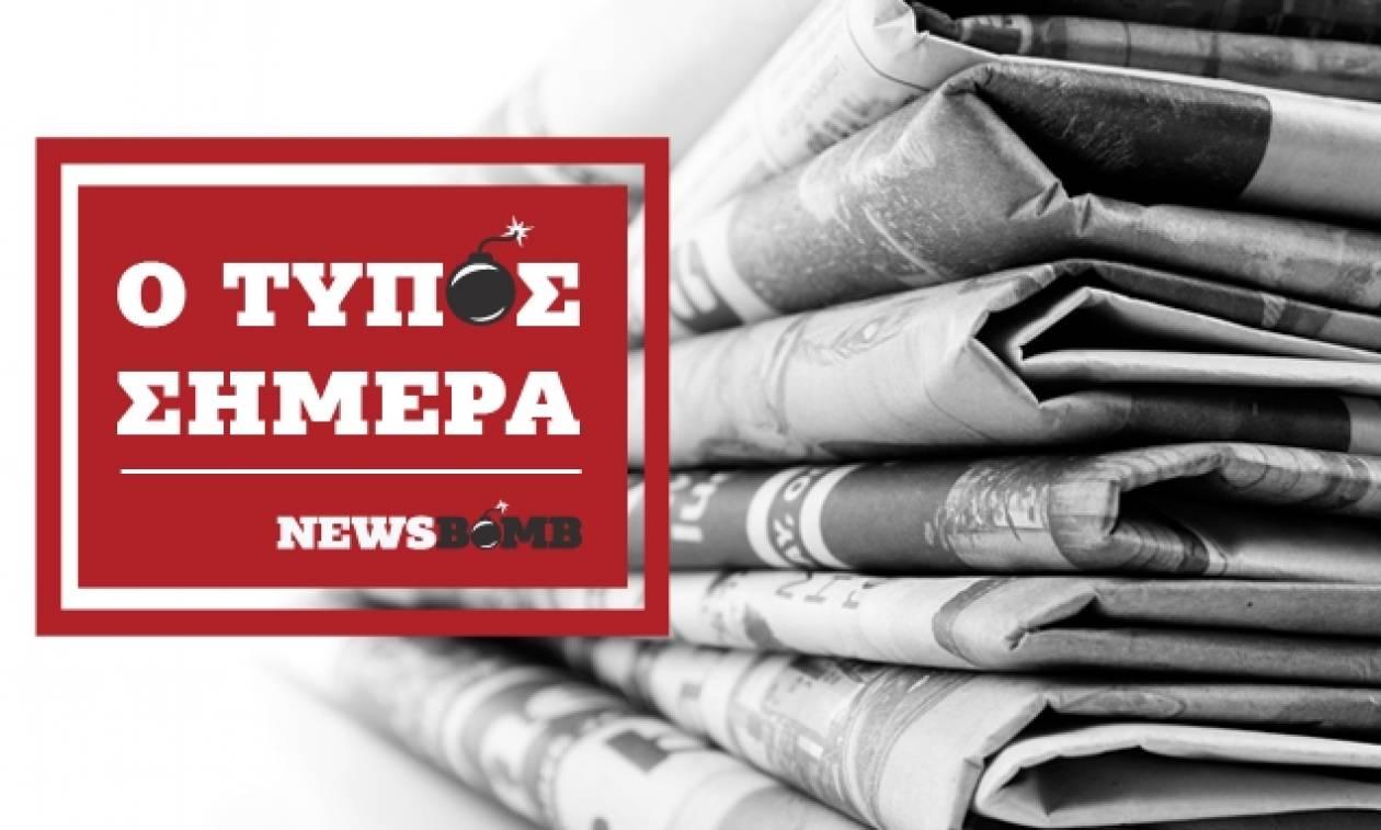 Εφημερίδες: Διαβάστε τα σημερινά (18/10/2016) πρωτοσέλιδα