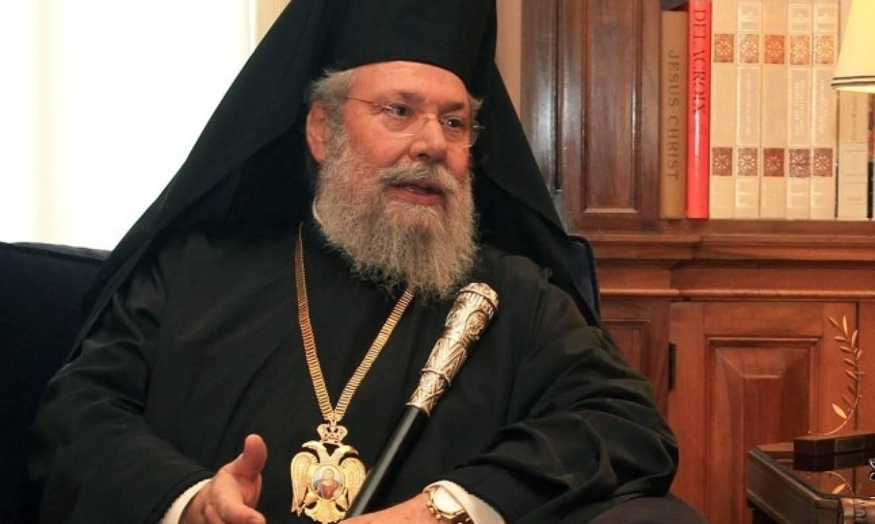 Αρχιεπίσκοπος Κύπρου: Επιμένουμε στη διεκδίκηση των δικαιωμάτων μας