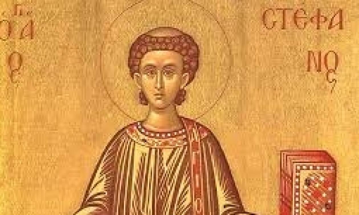Το ιερό λείψανο του Αγίου Στεφάνου στη Ρουμανία