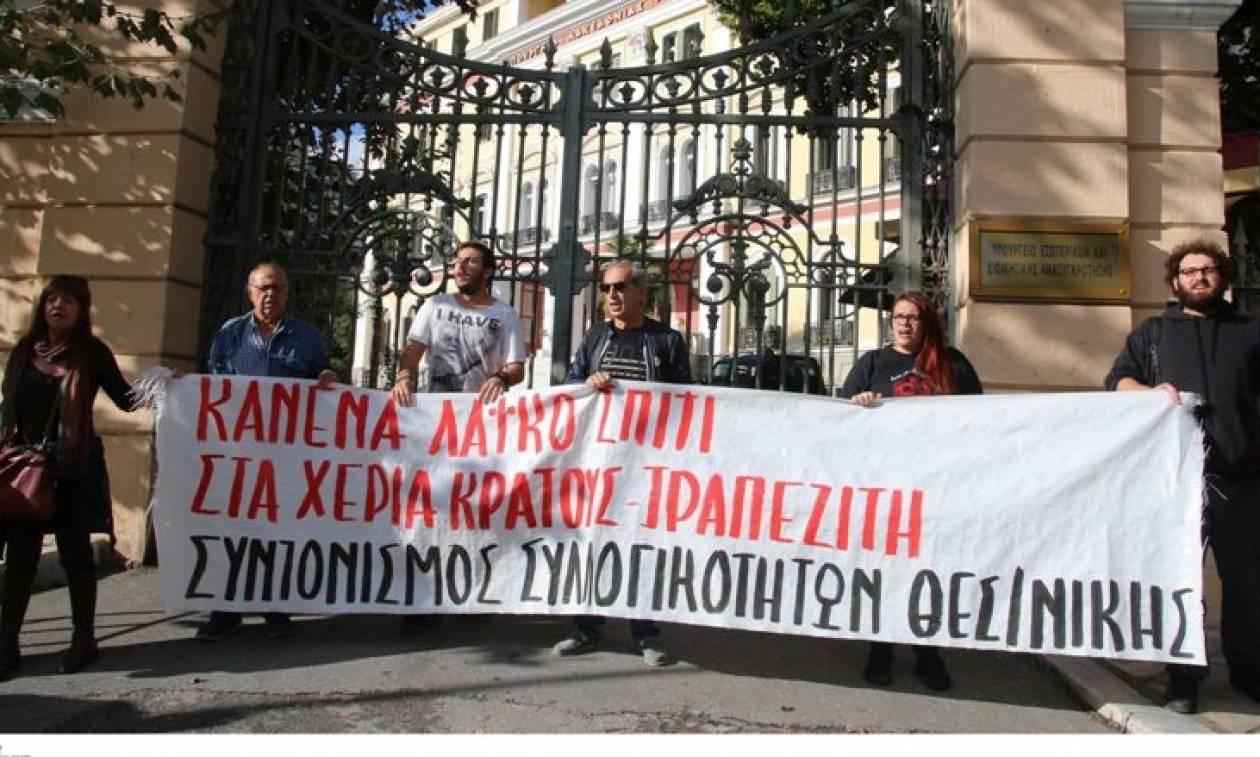 Νέα συγκέντρωση κατά των πλειστηριασμών στη Θεσσαλονίκη