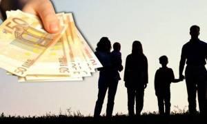ΠΡΟΣΟΧΗ - Οικογενειακά επιδόματα ΟΓΑ: Δείτε πότε θα καταβληθεί η τρίτη δόση