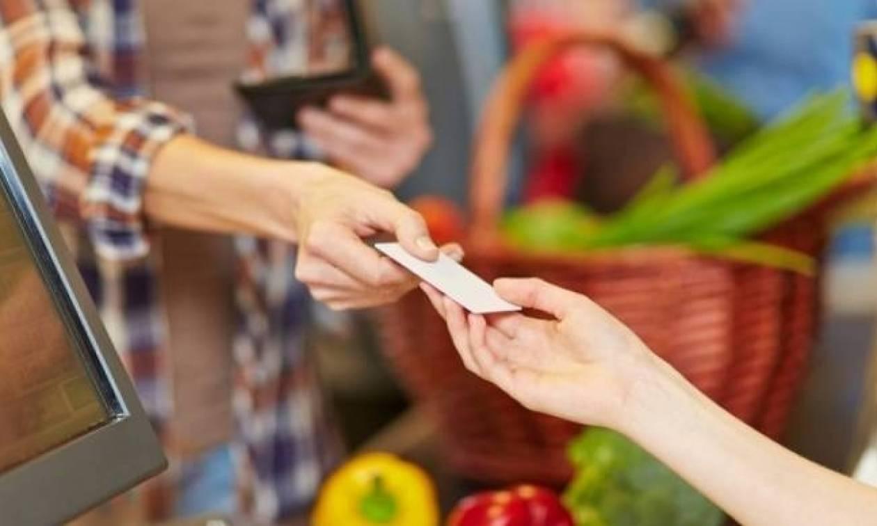 Κάρτα σίτισης - Επίδομα ενοικίου: Όλα όσα πρέπει να γνωρίζετε