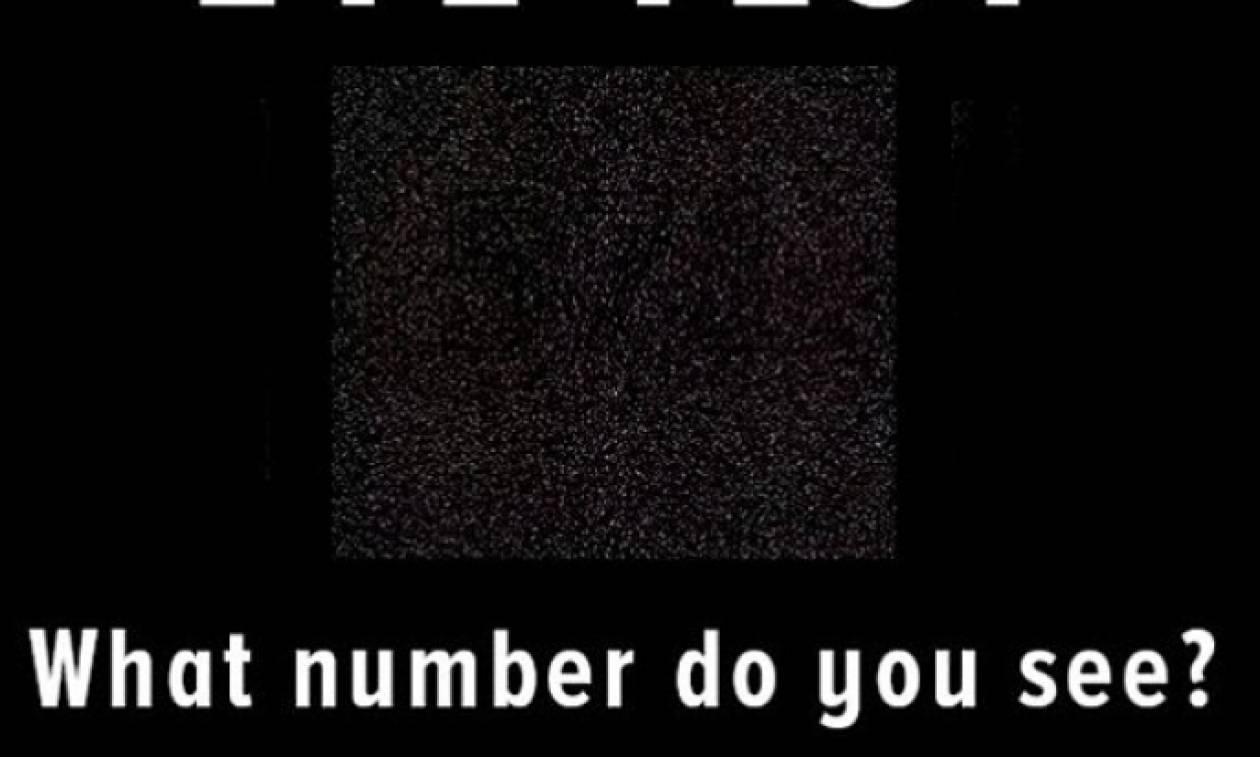 Τεστ οράσεως: Βλέπεις τον αριθμό που κρύβεται στην φωτογραφία;