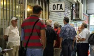 Οικογενειακά επιδόματα ΟΓΑ: Σήμερα (20/10) η καταβολή της γ' δόσης