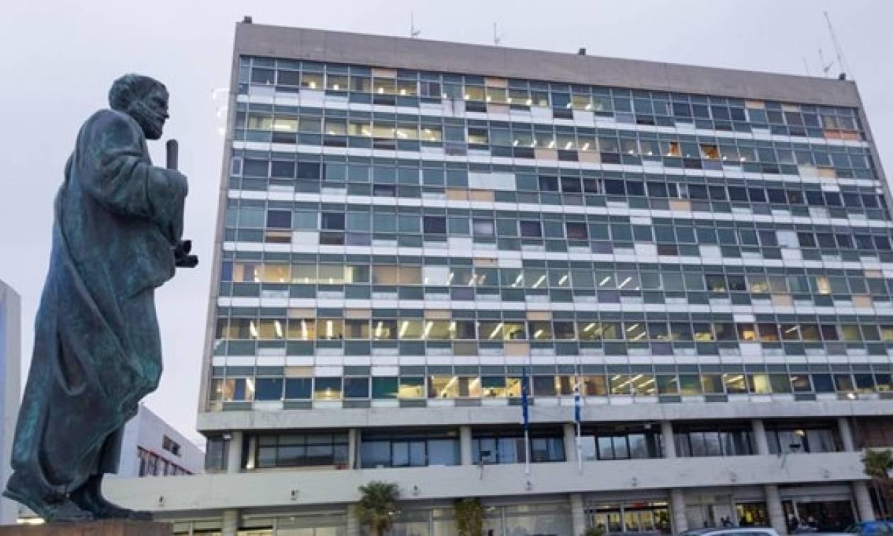 Θεσσαλονίκη: Υπό κατάληψη η Πρυτανεία του ΑΠΘ