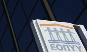Φάρμακα αξίας 1,5 εκατ. ευρώ κλάπηκαν από το φαρμακείο του ΕΟΠΥΥ