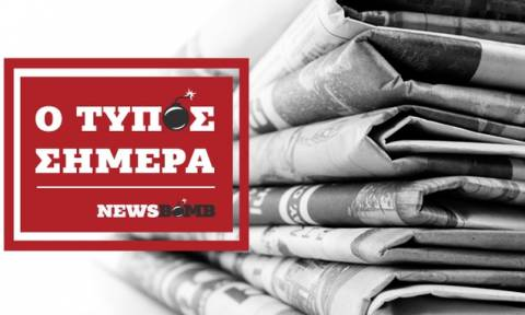 Εφημερίδες: Διαβάστε τα σημερινά (21/10/2016) πρωτοσέλιδα