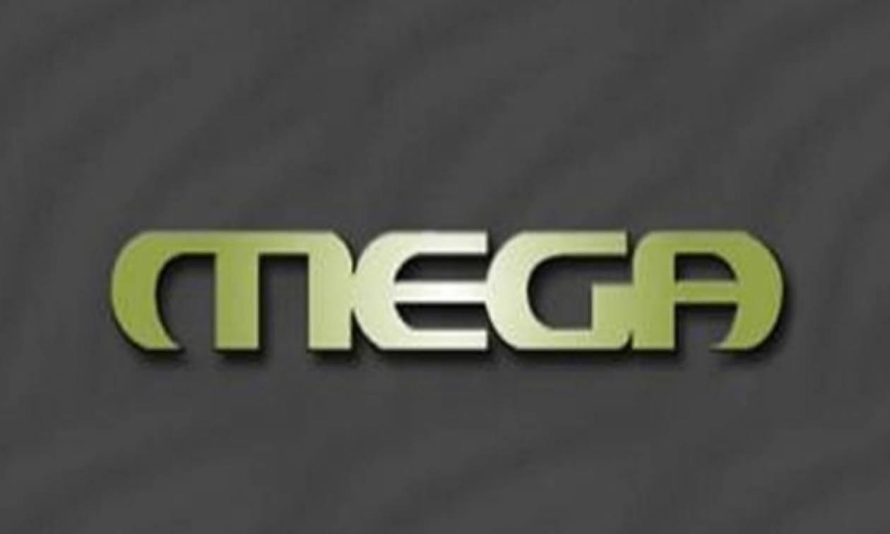 Το MEGA αλλάζει όνομα και σήμα!