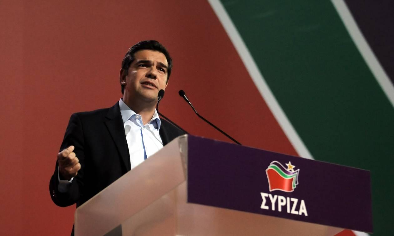 Συνεδριάζει την Κυριακή (23/10) η Κεντρική Επιτροπή του ΣΥΡΙΖΑ υπό τον Τσίπρα