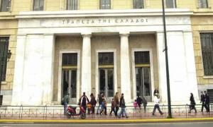 Αιτήσεις στο ΑΣΕΠ από 25/10 για μόνιμες προσλήψεις στην Τράπεζα της Ελλάδος
