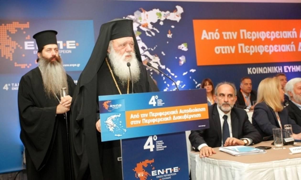 Νέα «βέλη» Ιερώνυμου: Αν θέλουν να ξεριζώσουν τις αρχές της Εκκλησίας θα μας βρουν απέναντι