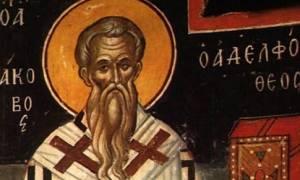 Eορτή του Αγίου Αποστόλου Ιακώβου του Αδελφόθεου