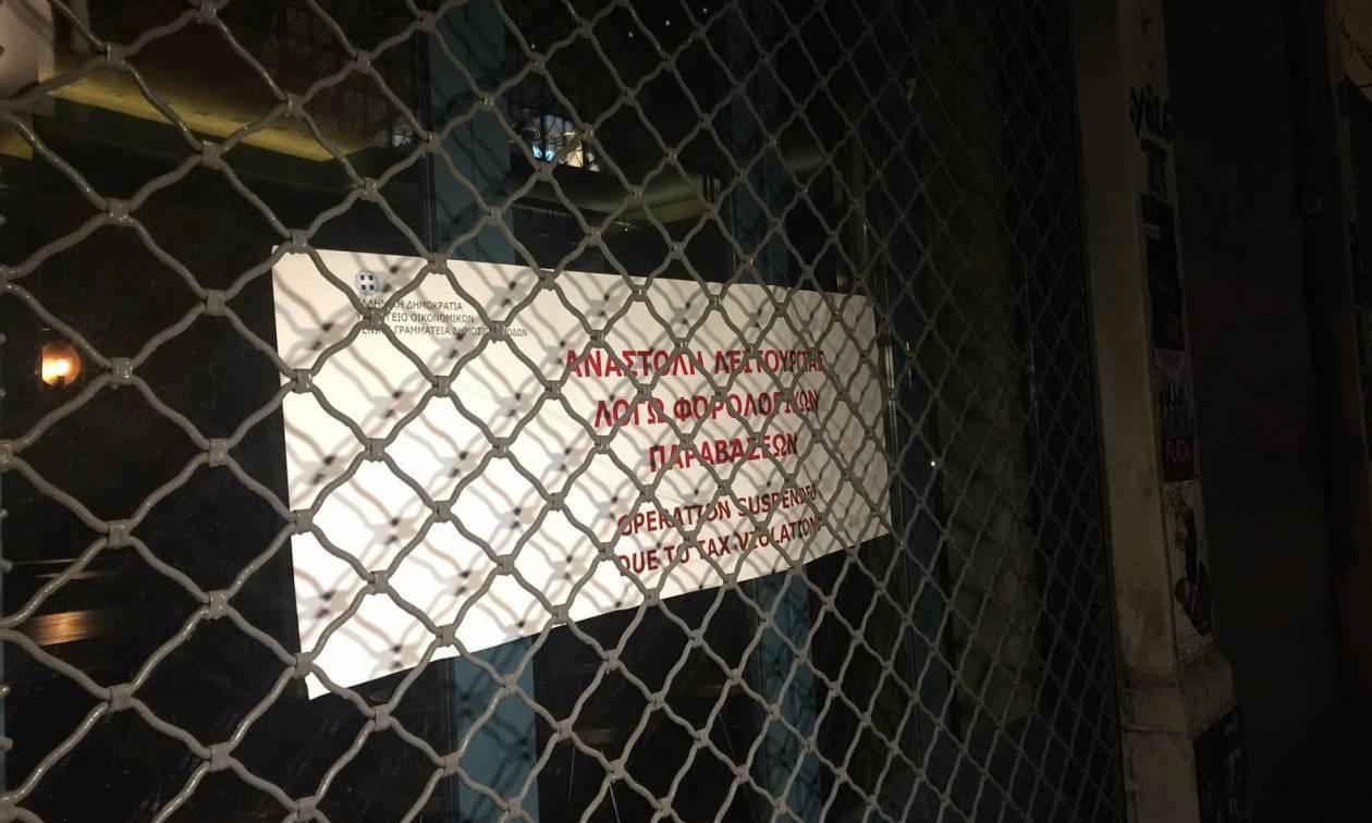 «Λουκέτο» σε γνωστό καφέ του κέντρου έβαλαν οι… ράμπο της εφορίας (pics)