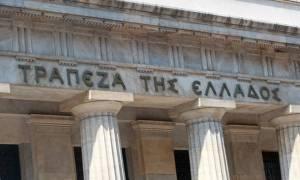 ΑΣΕΠ: Δείτε πότε αρχίζουν οι αιτήσεις για τις προσλήψεις στην Τράπεζα της Ελλάδος