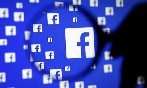 Θα κλείσει σπίτια η νέα λειτουργία του Facebook: Τα «άπλυτα» των φίλων σας στη φόρα (photo)