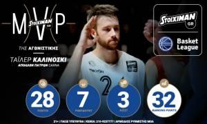 Stoiximan.gr MVP - 3η Αγωνιστική
