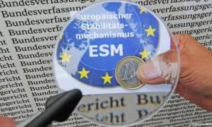 ESM: Την Τρίτη εκταμιεύεται όλη η δόση των 2,8 δισ. για την Ελλάδα