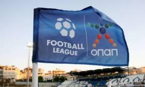 Football League: Οριστικά σέντρα την Κυριακή!