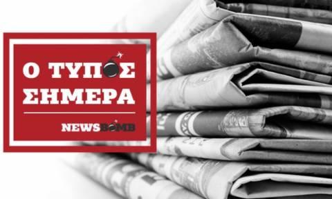 Εφημερίδες: Διαβάστε τα σημερινά (25/10/2016) πρωτοσέλιδα