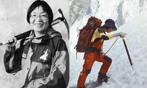 Πέθανε η πρώτη γυναίκα που ανέβηκε στην κορυφή του Έβερεστ (pic)