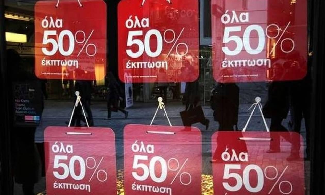 Πότε ξεκινούν οι φθινοπωρινές ενδιάμεσες εκπτώσεις - Ανοικτά τα μαγαζιά την Κυριακή, 6 Νοεμβρίου