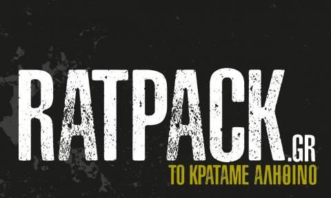 Ratpack.gr - Το κρατάμε αληθινό: Το νέο αντρικό site της DPG Digital Media είναι στον αέρα