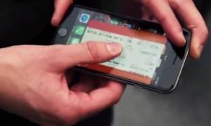 Δεν θα πιστέψετε τι κάνει με το iPhone: Εξαφανίζει τα εισιτήρια των επιβατών (video)