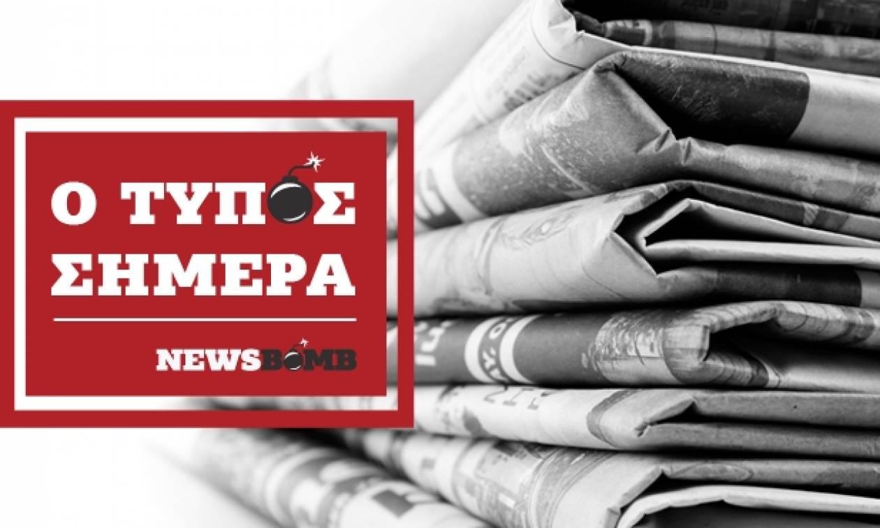 Εφημερίδες: Διαβάστε τα σημερινά (26/10/2016) πρωτοσέλιδα