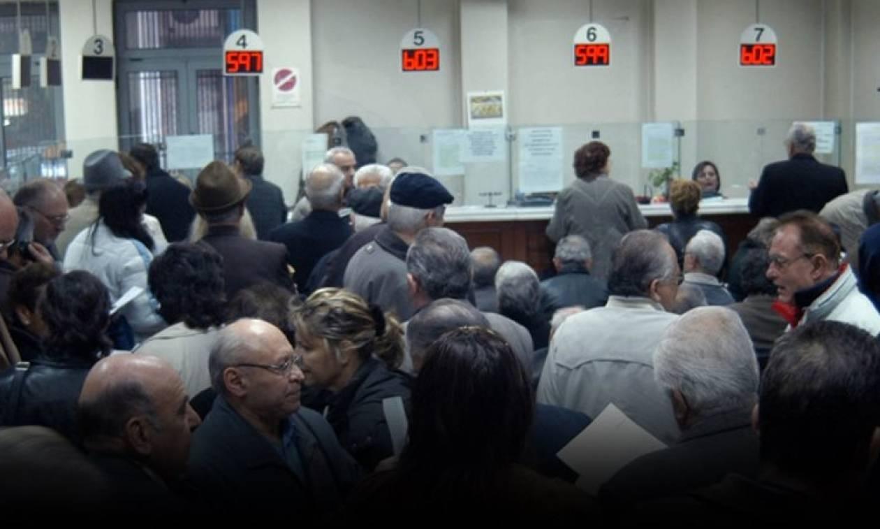 Συντάξεις Νοεμβρίου 2016: Πότε θα μπουν τα χρήματα στην τράπεζα – Αναλυτικά ανά ταμείο