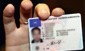 Προσοχή: Αλλάζει σε λίγες ημέρες το δίπλωμα οδήγησης