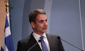 Μητσοτάκης: Η ΝΔ θα καταθέσει δική της πρόταση για τις τηλεοπτικές άδειες