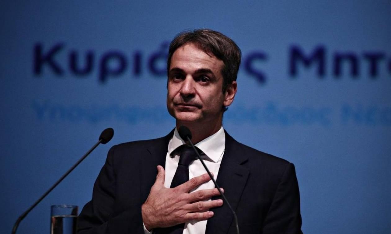 Μητσοτάκης: Δέσμευσή μας η μείωση της φορολογίας κατά 2 δισ. ευρώ