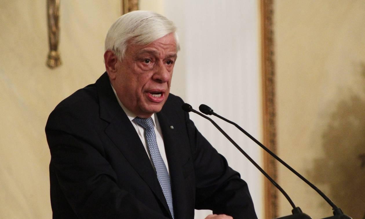 Παυλόπουλος: Η Δικαστική εξουσία πρέπει να θωρακιστεί