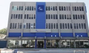 Τηλεοπτικές άδειες: Έκτακτη σύσκεψη στη ΝΔ μετά την απόφαση του ΣτΕ