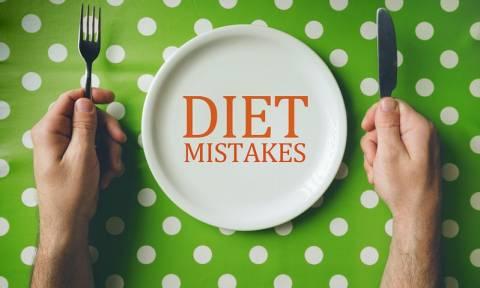 Τα τέσσερα λάθη στη δίαιτα που σαμποτάρουν την απώλεια βάρους