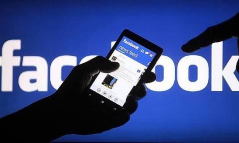 Αλλαγές Facebook: Μετά τις επανειλημμένες επικρίσεις φέρνει διαφοροποιήσεις